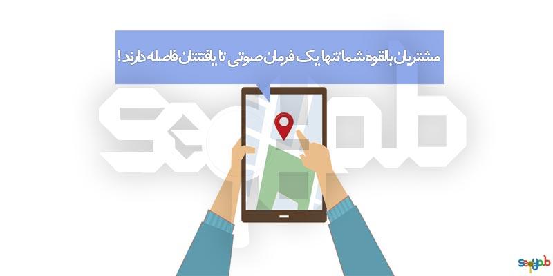 بهینه سازی جستجوی محلی