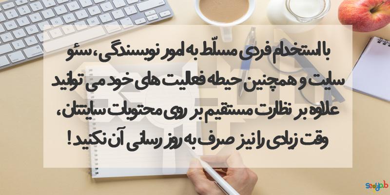 تصور اینکه شما به تنهایی می توانید در مورد همه چیز بنویسید